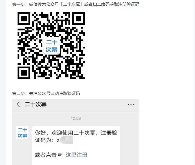 微信截图_20200612111642.png