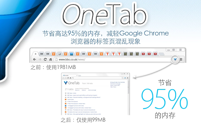 chrome-onetab.png
